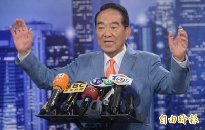 親民黨不分區 宋楚瑜:不排除列入劉宥彤、蔡沁瑜