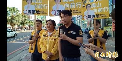 不分區硬塞吳斯懷 徐永明:國民黨被深藍偏紅力量綁架
