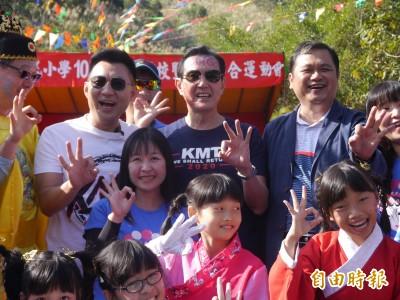 國民黨「不分區之亂」馬英九:相信吳敦義有足夠智慧處理