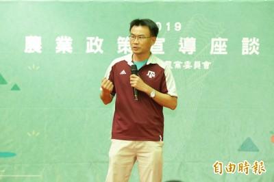 全國農村嘉年華嘉縣登場 陳吉仲宣布青農貸款5年免息