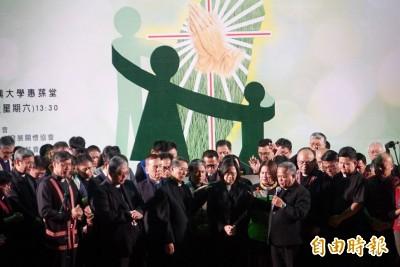 出席全國基督徒禱告會 蔡:守護主權、民主和自由是我的使命