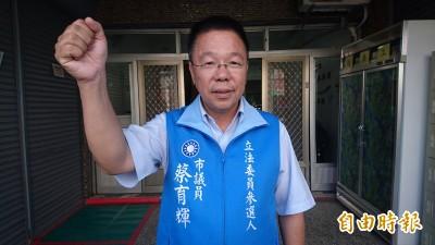 再批國民黨不分區新名單 跳海的蔡育輝:只有扣分沒有加分