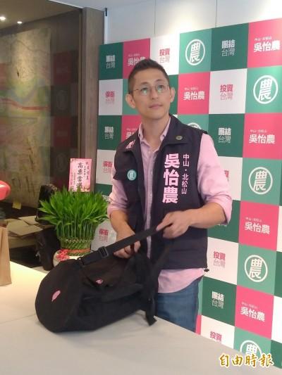 擋不了吳斯懷當立委  吳怡農:那就送更多為台灣發聲的人進立院