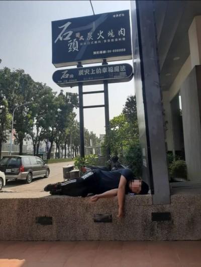 他出賣朋友餐廳招牌下睡死照 網笑:真的是石頭燒肉