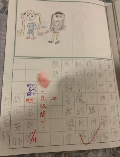 妹妹撿到槍!在日記對老師超狂嗆聲 網友見照笑翻