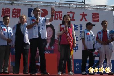 「剛好錯過」同框 侯友宜在台上終講2次總統選韓國瑜