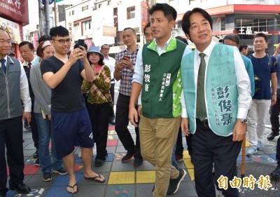 蔡賴配》鄭文燦:最強組合保護台灣 不讓台灣走進中國陷阱