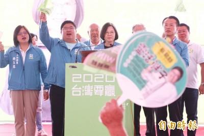 蔡英文、蔡易餘聯合總部成立大會  喊得票數超過2016年