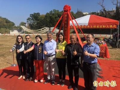 台灣燈會主燈「森生守護」動土  將永久保存