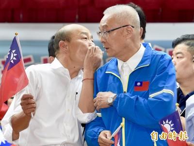 不分區與人民期待有落差 韓國瑜:國民黨不能戴上面具騙人
