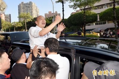 蔡賴配》韓國瑜:2人對國家認同不一 開全台灣人民大玩笑