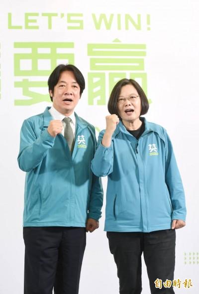 蔡賴配》出戰2020 賴清德:團結、守護台灣!