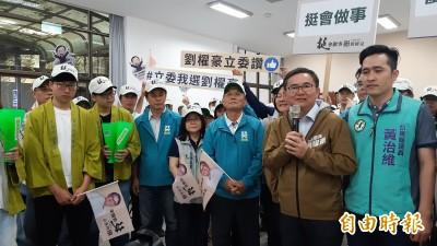 台東立委選舉登記搶頭香 劉櫂豪闡述8年交通政績