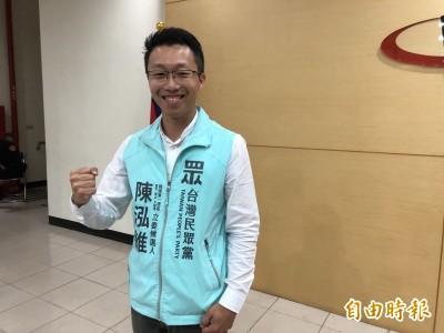 民眾黨贊助20萬保證金 陳泓維:年輕人從政改變政治文化