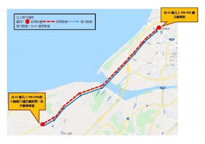 走西濱注意! 竹南-後龍段20、21日封閉改走側車道