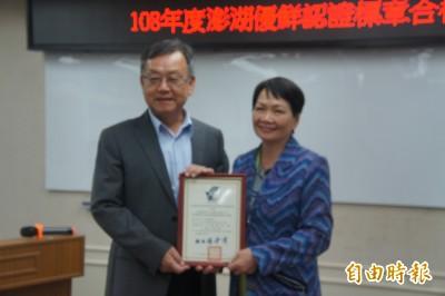 澎湖優鮮認證首增通路商 賴峰偉希望打開中國市場