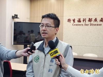 中國鼠疫增1例 疾管署︰應與前2例無關 觀察是否出現社區感染