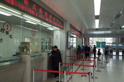中國3例鼠疫確診 衛福部:不排除發「旅遊疫情警示」