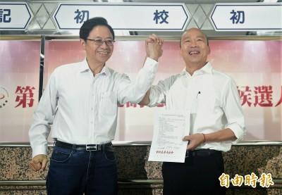 111青年陪同國政配登記 韓國瑜稱打乾淨選戰