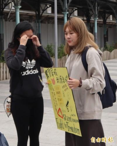 中台灣社團撐香港  港生淚籲:以香港為鏡 不要支持親中政黨