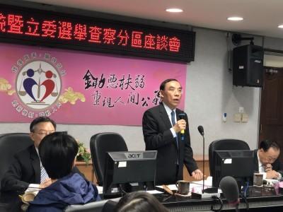 法務部長蔡清祥:30元賄選標準僅供參考  有對價就查辦