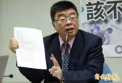 新黨明公布不分區 邱毅可望列第一、王炳忠入列