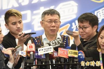 東吳師生發起抵制演講 柯P:不要利用這些東西謀求政黨利益