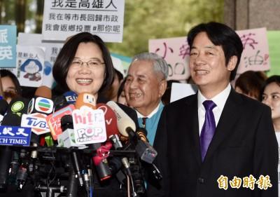 蔡英文:中國用各種方式介入選舉 破壞台灣民主