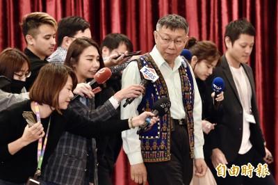 列民眾黨不分區...柯:蔡壁如、黃瀞瑩先走 賴香伶善後完就辭