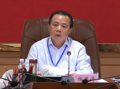 中國「億元貪官」又+1! 海南省小官涉收賄14億