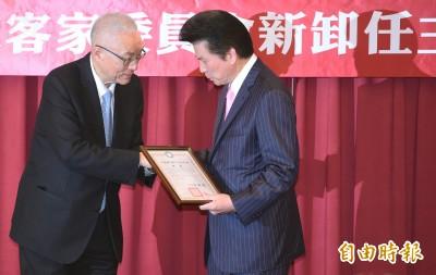 在中國仍經營事業 范成連宣布退出國民黨不分區提名