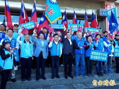 竹市藍營鄭正鈐完成立委參選登記 力求正能量選舉