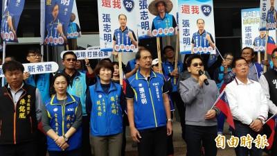 台東立委選舉》黃健庭、饒慶鈴陪同 國民黨張志明登記參選