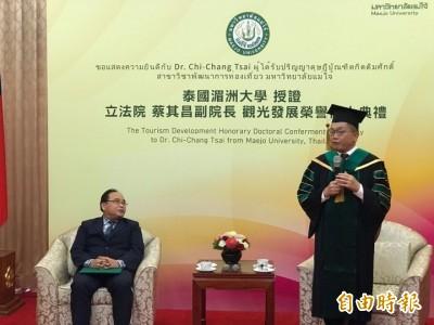 推動台泰觀光 蔡其昌獲頒泰國湄大榮譽博士