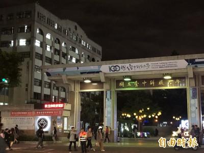 台中科大學生墜樓命案 頂樓警報響後1分鐘即傳巨響