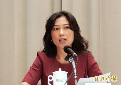 反擊國民黨唱衰台灣 政院:回台投資7000億扎實計算