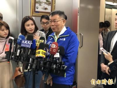 吳音寧暗批民眾黨搖擺 柯P:我本來就不藍不綠