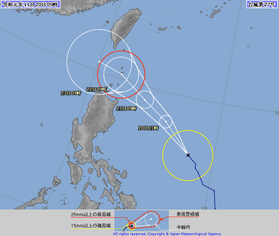 鷗走鳳來!「鳳凰」颱風生成 週五接近台灣東南海面