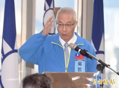 國民黨不分區確定僅提31席!史雪燕退出 吳敦義決定不遞補
