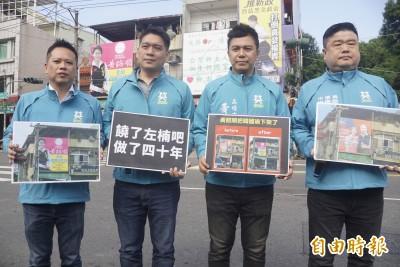 綠營議員到左營「朝聖」選舉看板 譏黃昭順「把韓國瑜變不見」