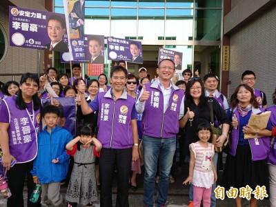 訴求下架同婚立委 安定力量台南2選將今登記