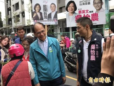 名列不分區是為拼立院龍頭?游錫堃:為台灣盡一份力
