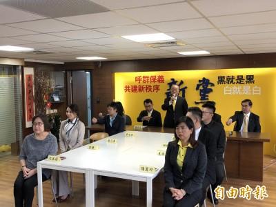 代表「統」的聲音 邱毅、龐文楚列新黨不分區立委