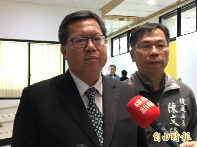 桃鐵地下化》審委張勝雄請辭 鄭文燦:強行反對才對不起桃園