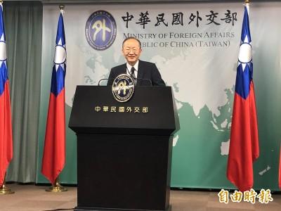 APEC峰會一月在美舉辦?外交部:最近會有結論