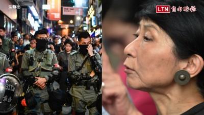 香港「毛姨」霸氣飆罵港警 網友:大快人心