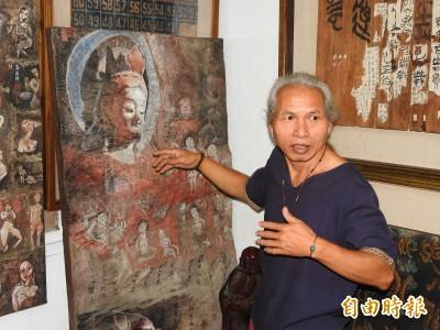 千年石窟繪畫、雕刻現身台灣? 其中大有奧妙