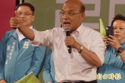 蘇貞昌反擊藍營:台商回台投資7000億 別因選舉扭曲事實