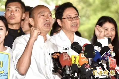 呼籲台灣民眾要覺醒!韓國瑜:抹黑一定會有效