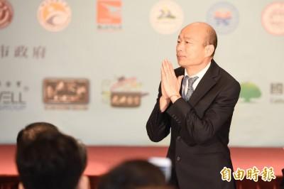 35%選民最後1秒決定投誰 韓:過去3年好請投蔡英文